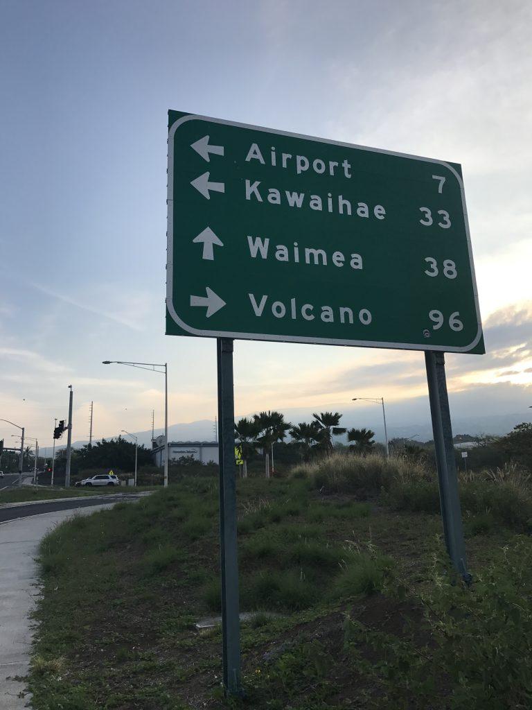 ハワイ島 コナ スタバ