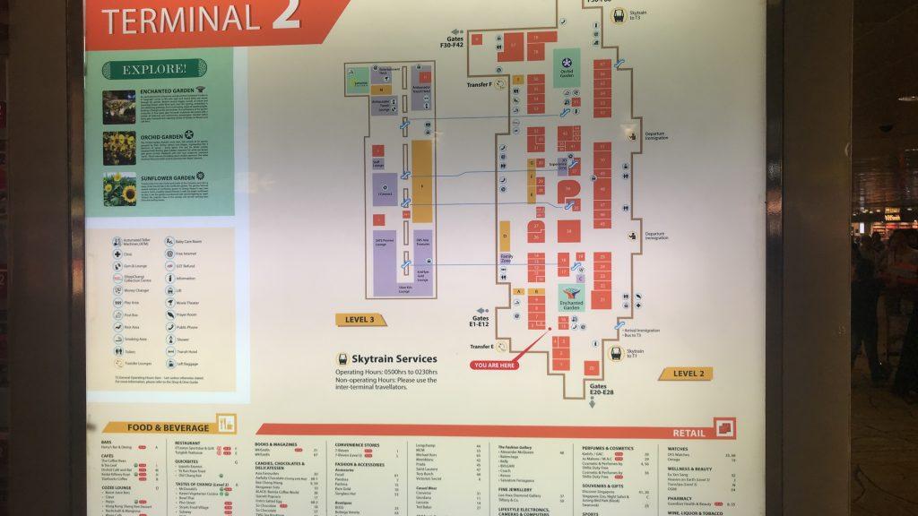 シンガポールのチャンギ国際空港 ターミナル2の地図
