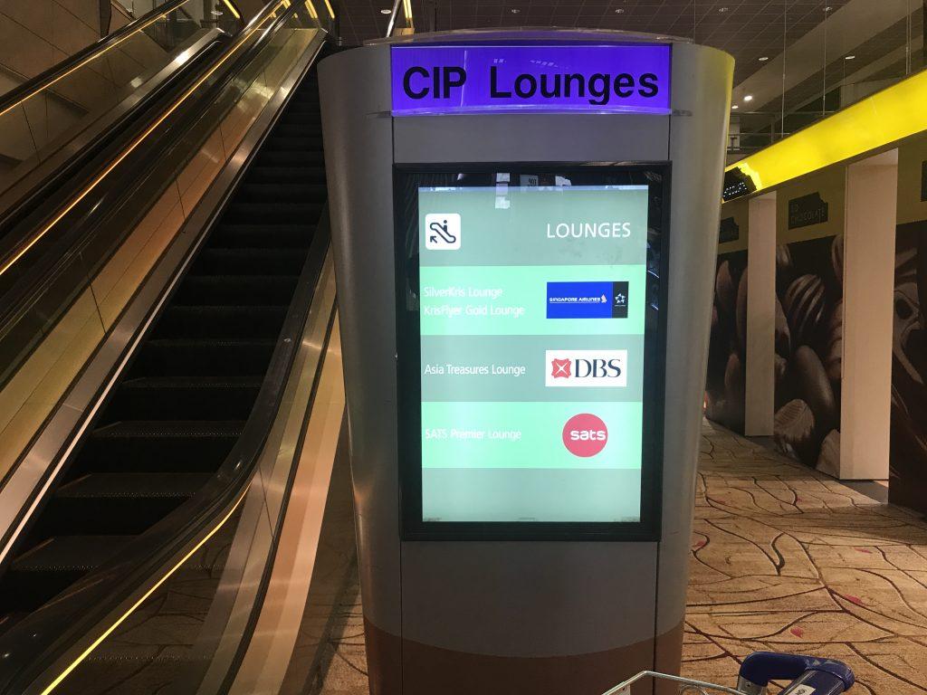 シンガポールのチャンギ国際空港 シルバークリス・ラウンジの入り口エスカレーター