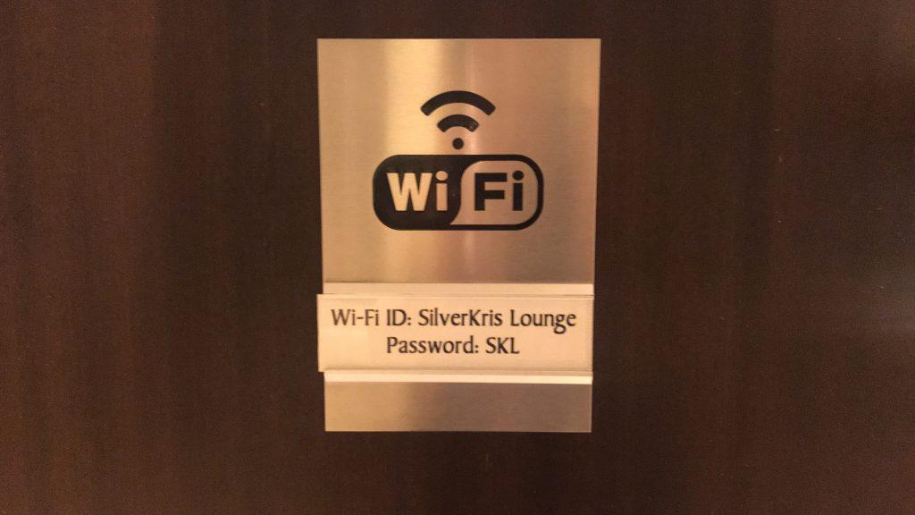 シンガポールのチャンギ国際空港 シルバークリス・ラウンジ Wi-Fiパスワード
