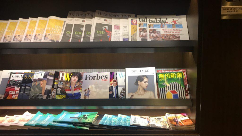シンガポールのチャンギ国際空港 シルバークリス・ラウンジ 雑誌