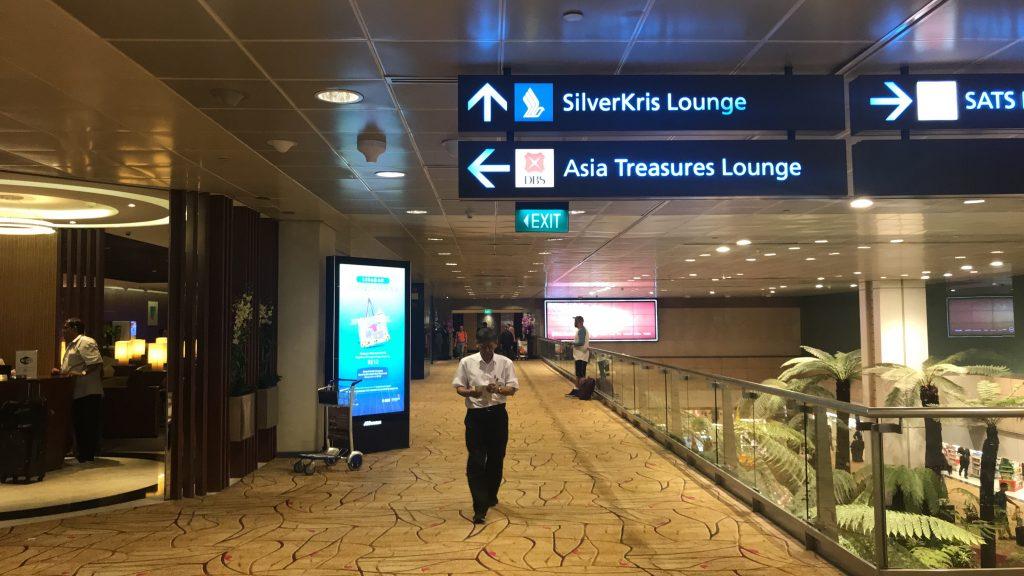 シンガポールのチャンギ国際空港 シルバークリス・ラウンジ前