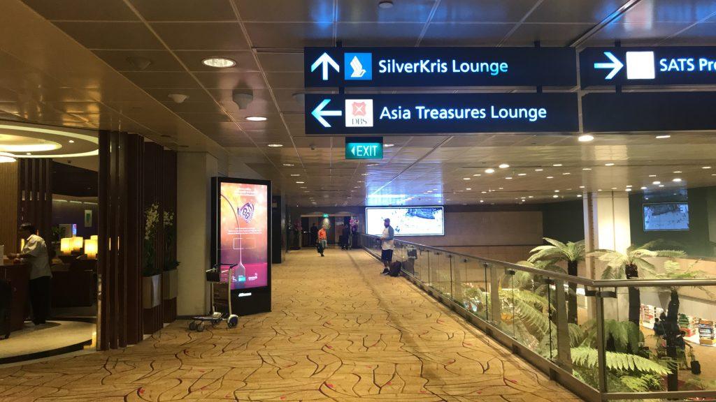 シンガポールのチャンギ国際空港 ラウンジのフロア