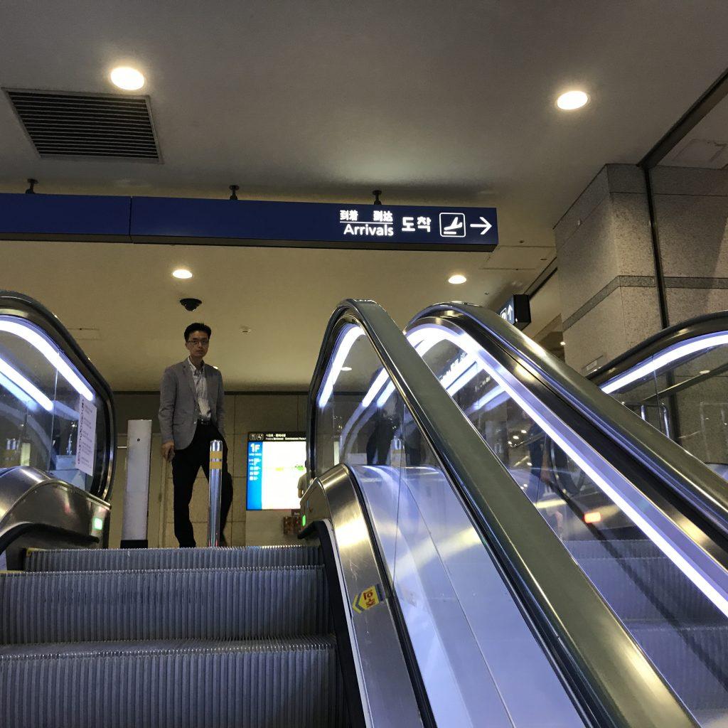 ソウル仁川国際空港