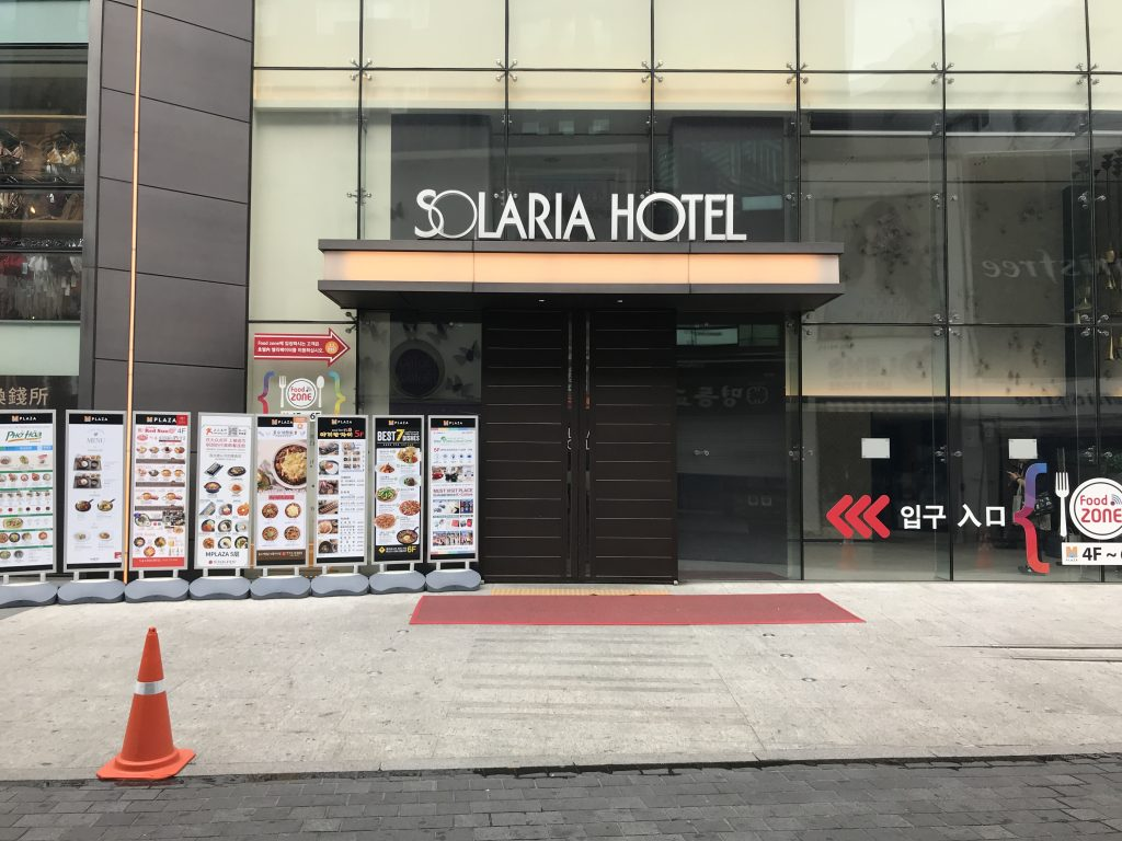 ソラリア西鉄ホテルソウル明洞
