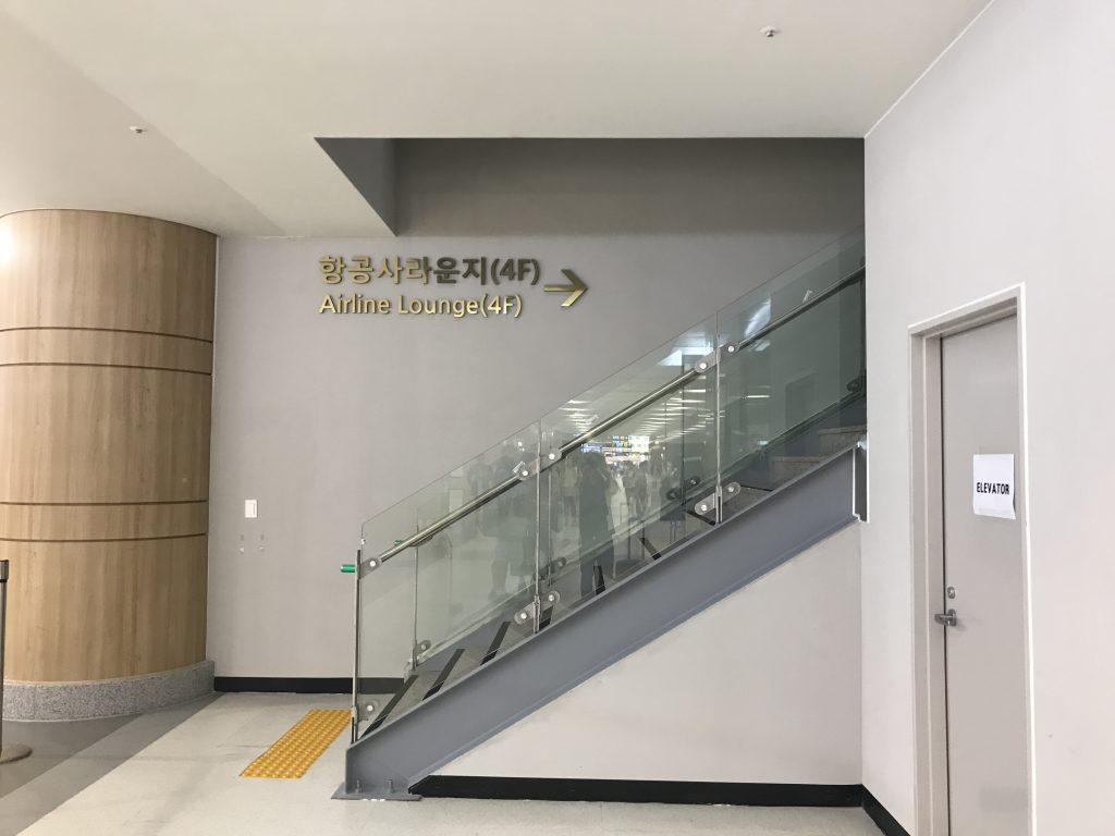 ソウル金浦国際空港
