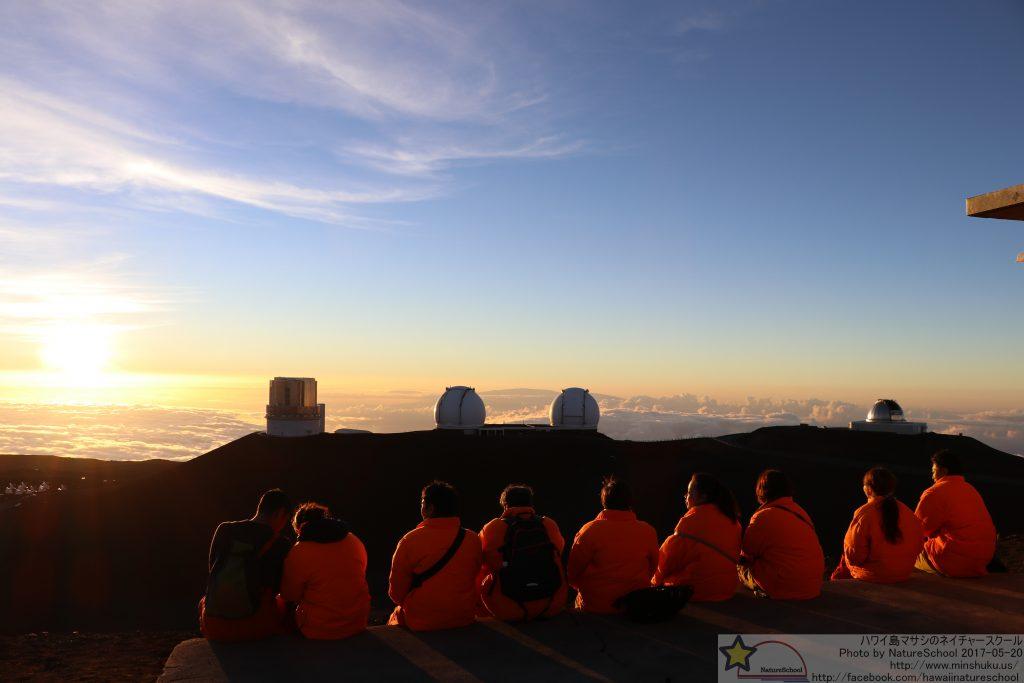 ハワイ島 コナ マウナケア 山頂サンセット&星空観測ツアー