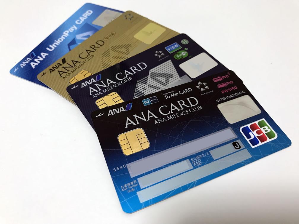 死蔵カード