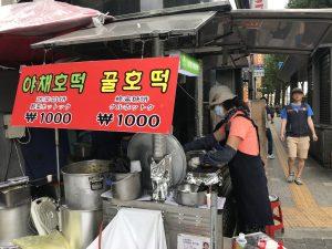 韓国 ソウル 南大門市場 ホットク